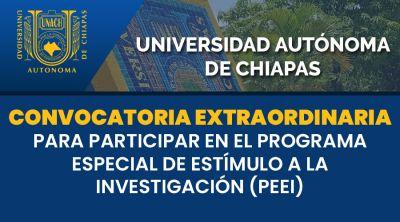 Convocatoria extraordinaria para participar en el programa especial de estímulo a la investigación (PEEI)